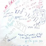 תכנית אב וואדיות חיפה הוואדי בשבילי הוא